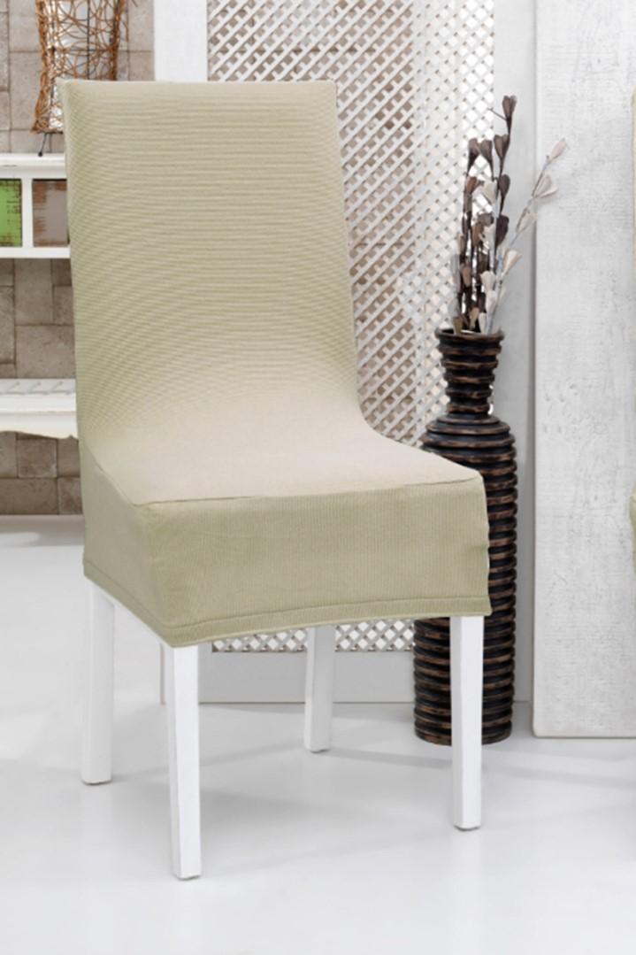 Gumírozott székhuzat 2 db bézs